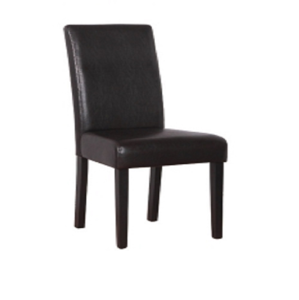 CHOCOLATE BROWN LEATHER DINING CHAIR 8041B
